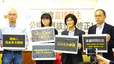 Civic groups call for referendum reforms