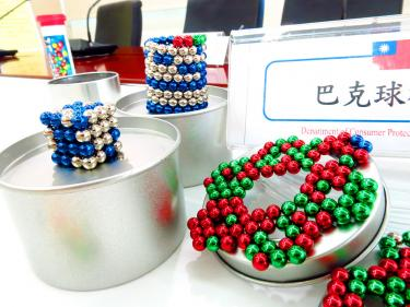Inspections of Buckyballs to be mandatory