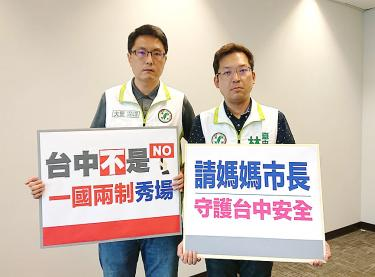 Groups to protest pro-unification rally