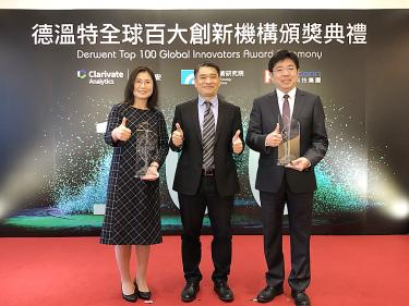 Hon Hai claims ranking among world's top 10 holders of intellectual property