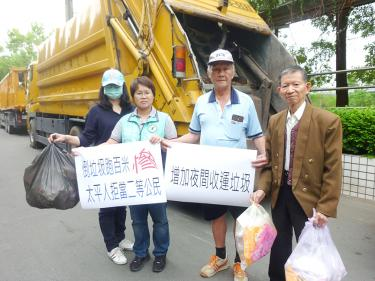 Councilor pans Taiping trash collection services