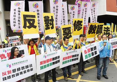 Two protests interrupt teacher law process