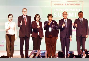 Economic summit focuses on ways to empower women in Taiwan, region