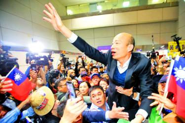 Han denies that he demanded presidential spot