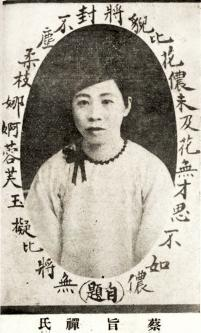 Taiwan in Time: The devout and determined poet