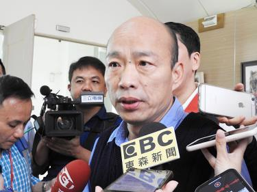 All hopefuls, including Han, to be in KMT primary