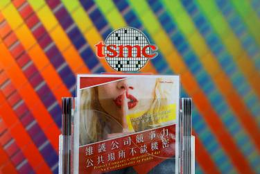 TSMC keeps global ranking as third-largest IC supplier