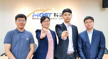 Breakthrough expected to aid quantum technology - Taipei Times