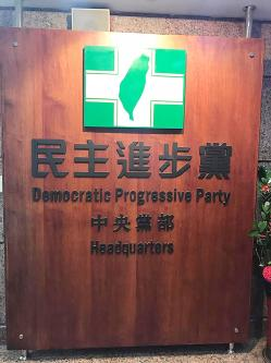DPP primary extension looms: sources