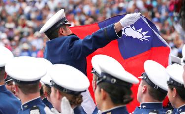ROC flag shown at US Air Force event - Taipei Times