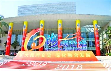Top Officials To Attend Beijing Forum Taipei Times