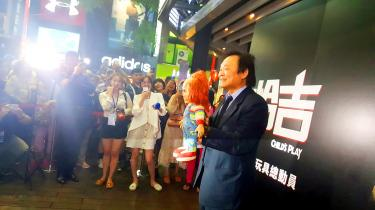 Wang Shih-chien skit opens 'Child's Play' premiere