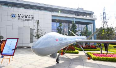 Local weapons to feature at air force exhibition - Taipei Times