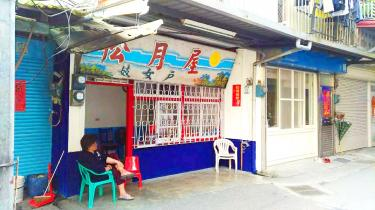 Adult Guide in Yilan
