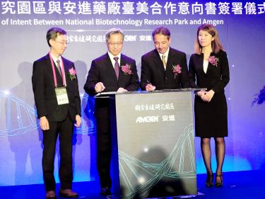 Amgen looking for local partners - Taipei Times