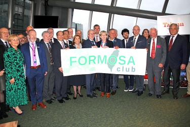 Lawmakers inaugurate 'Formosa Club'