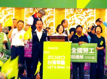 Motorbike industry groups rally for Tsai