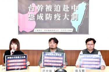 Virus outbreak: Legislator urges policy for China-based workers