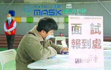 Virus Outbreak: Hon Hai to produce masks in Taiwan
