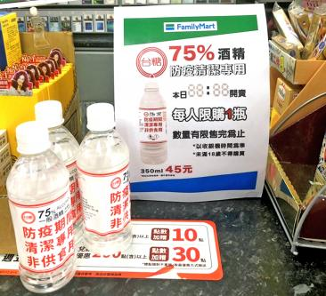 Virus Outbreak: State firm selling sanitizers at convenience stores