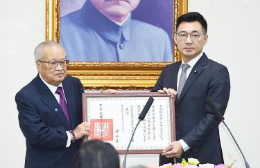 Political Developments: Chiang promises reforms at swearing-in ceremony