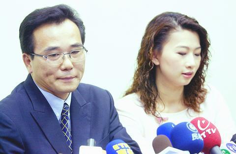 Mei feng chu Feng Shui