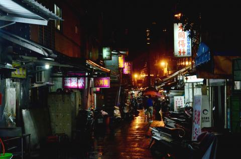 District guangzhou red light Redtory (Guangzhou)