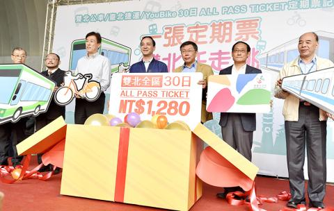 Taipei Forecasts 236 000 To Sign Up For Monthly Pass Taipei Times