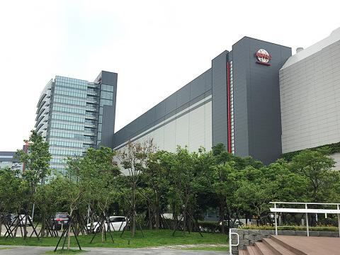 TSMC to invest NT$400bn on expansion in Hsinchu - Taipei Times