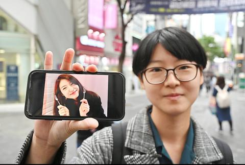 korean women