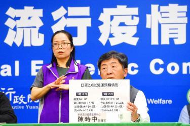 Virus Outbreak: American man confirmed as Taiwan's 50th virus case