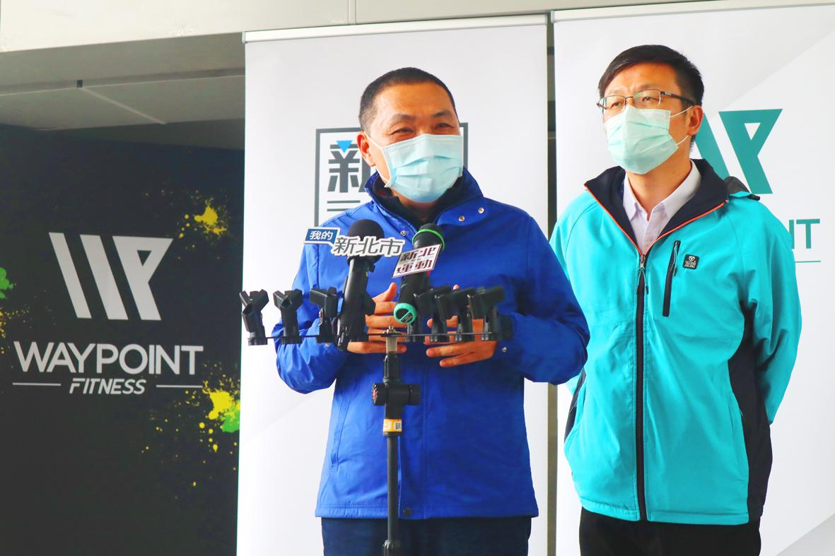 Virus Outbreak: New Taipei shuts public centers, museums for 14 days