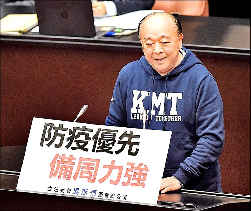 Chinese exercises not provocative: KMT lawmaker