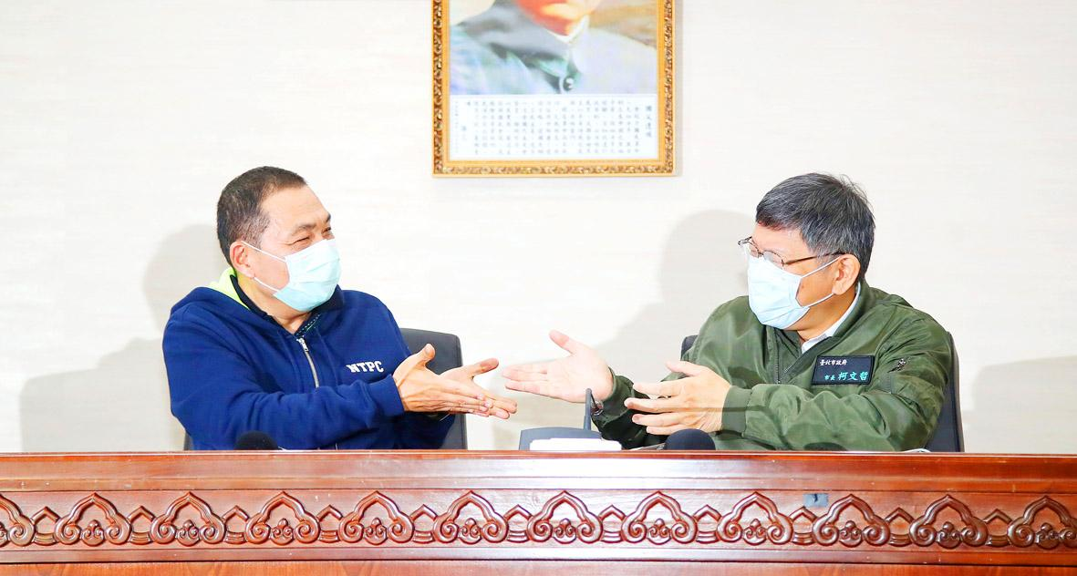 Virus Outbreak: Mayors Ko, Hou promise medical aid