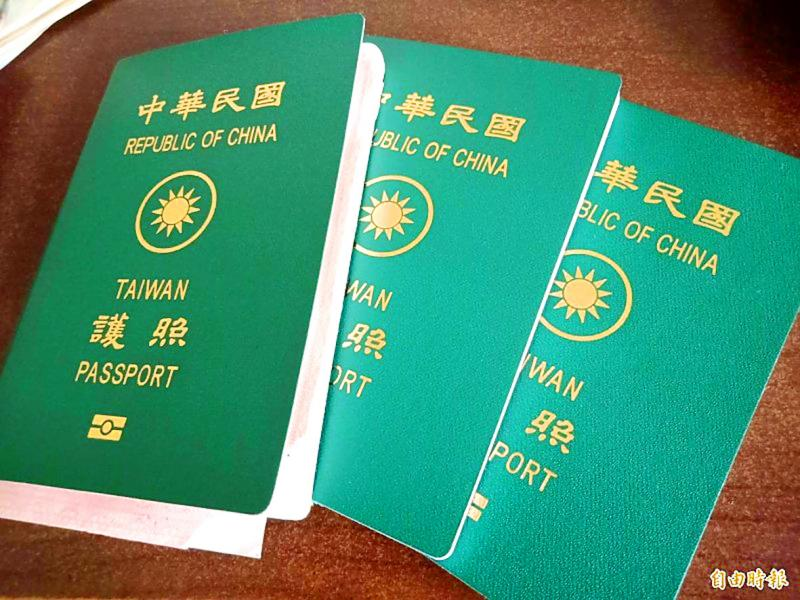 Virus Outbreak: Majority wants passports remade to end confusion