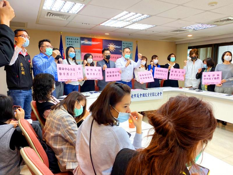 Virus Outbreak: KMT leaders nationwide call for cash, not coupons