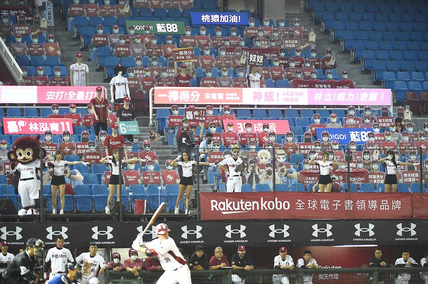 Virus Outbreak: English-language CPBL broadcasts a ray of hope for sports fans amid coronavirus