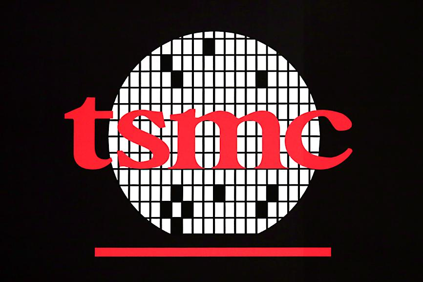 TSMC boosts R&D to hold lead - Taipei Times