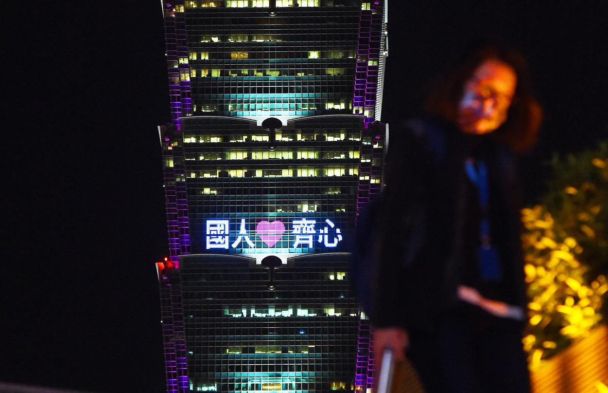 Taipei Financial Center credit outlook downgraded