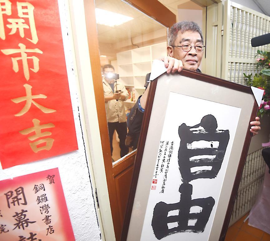 Bookseller urges external HK resistance