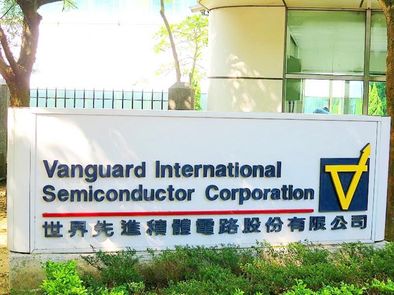 Vanguard profit down due to new fab