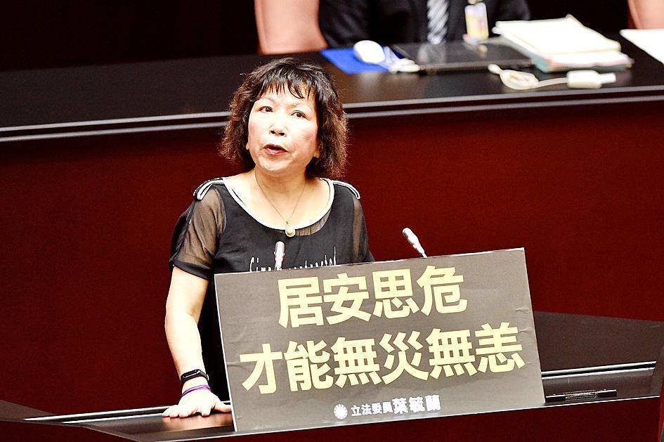 KMT bills aim to amend Criminal Code