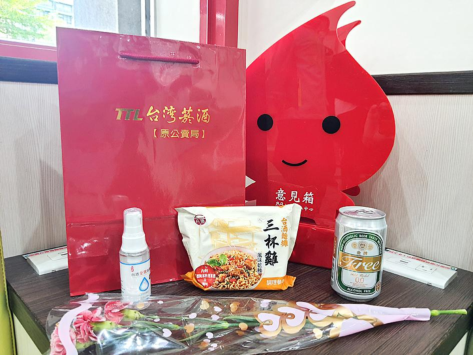 Virus Outbreak: Appeals for donors from Taiwan Blood Services Foundation