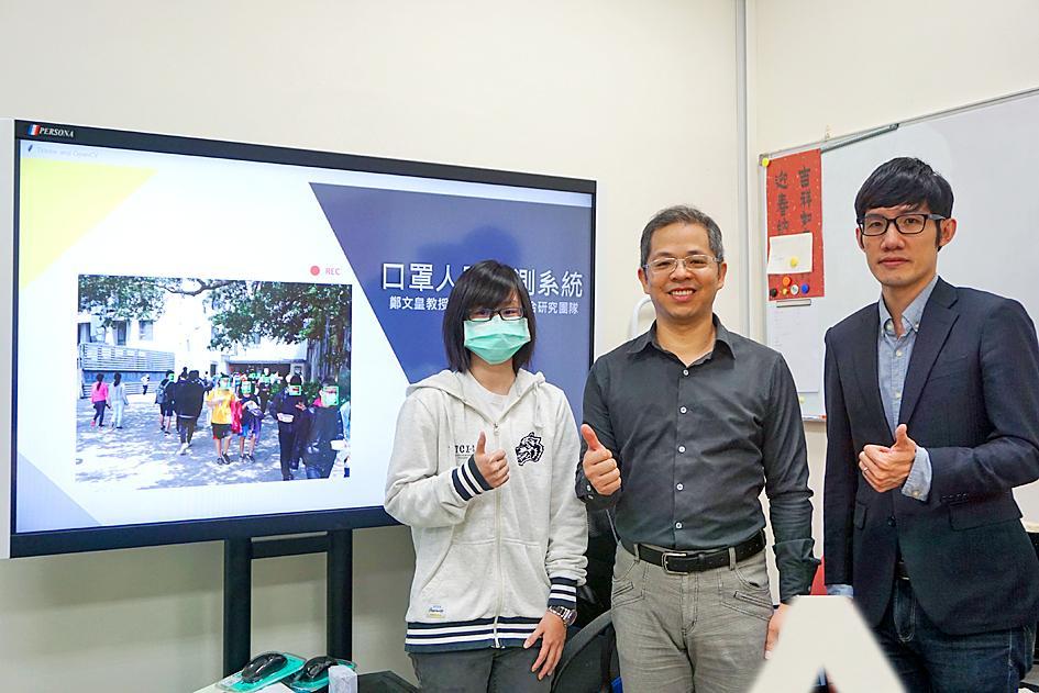 Virus Outbreak: University team invents mask-identifying system