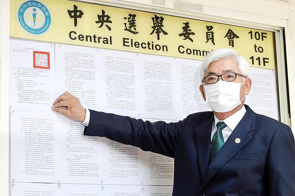 Han defends self against recall vote on June 6