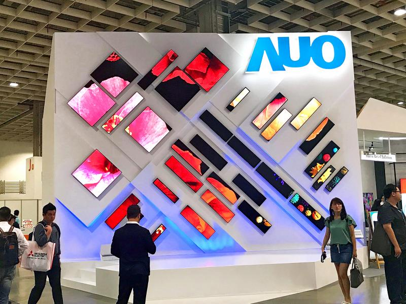 AUO to spin off higher-margin display businesses