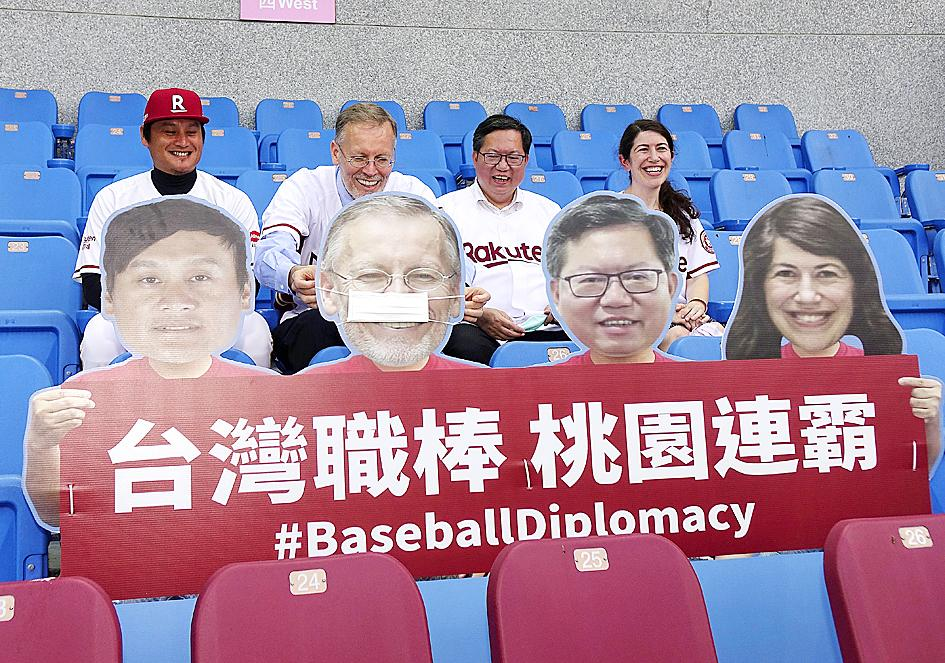 DPP joins call for 'Taiwan' CPBL