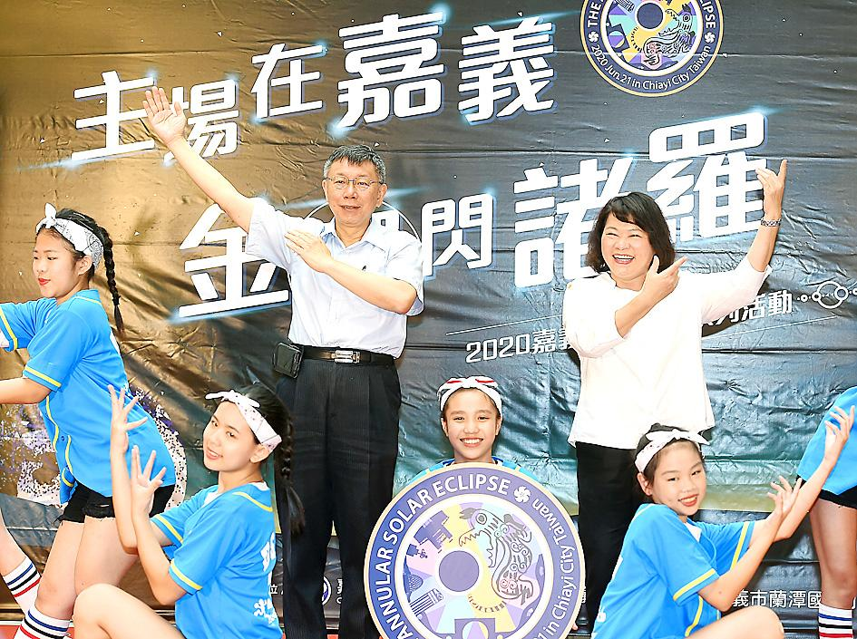Chiayi plans eclipse activities