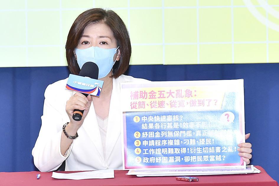 Virus Outbreak: Civil servants overwhelmed by virus aid applications, KMT member says