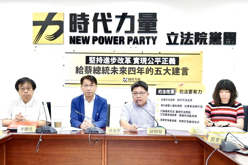 Tsai should push for constitutional reform, NPP says